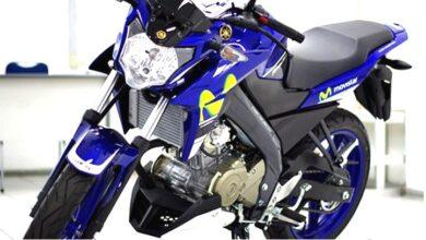 2022 Yamaha Vixion Advance Specifications