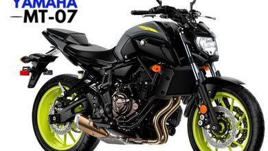 Price Yamaha MT-07 2021