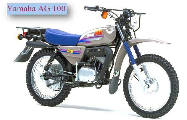 2022 Yamaha AG 100 Agricultural Motorcycles From Yamaha