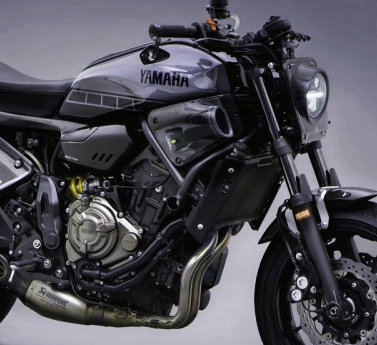 Specifications and Features of Yamaha Xsr700 2022